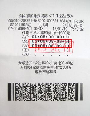 江蘇省11選基本走