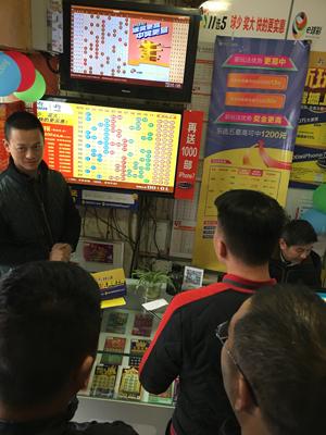 11选5乐选新玩法上线 淮安体彩网点小场培训有惊喜3.jpg