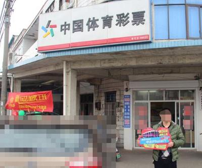 海门彩民狂揽三台iPhone7.jpg