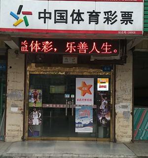 【江苏体彩20年】诚信建站 服务为先.jpg