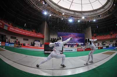 国际剑联女子重剑世界杯大奖赛.jpg