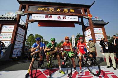 环太湖国际公路自行车赛.jpg