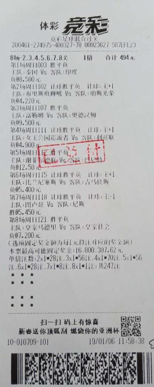 QQ图片20190108104507_副本.png
