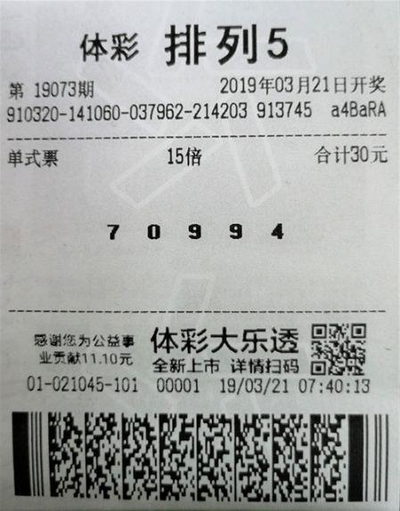 排列5玩法南京150万_副本.jpg