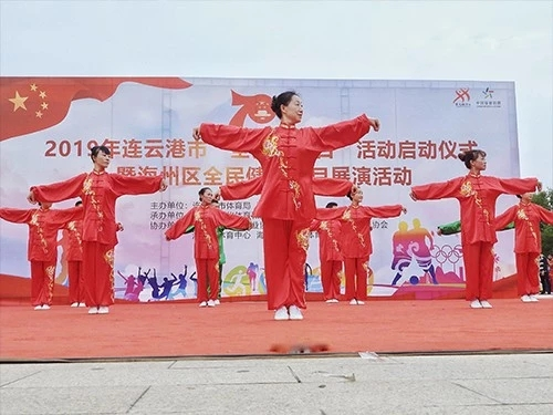 连云港万博manbetx官网网页版助力2019连云港市全民健身日活动4.jpg