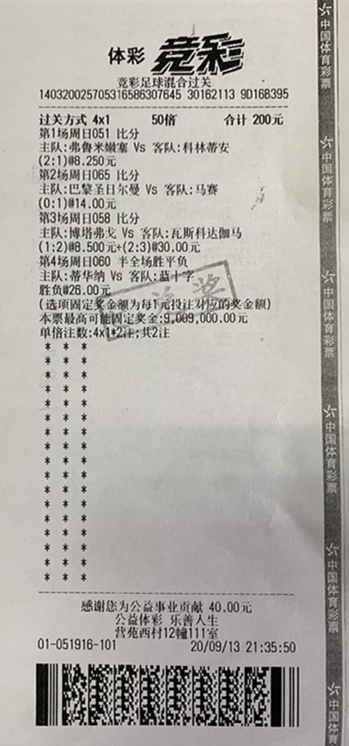 微信图片_20200915110900_副本.jpg