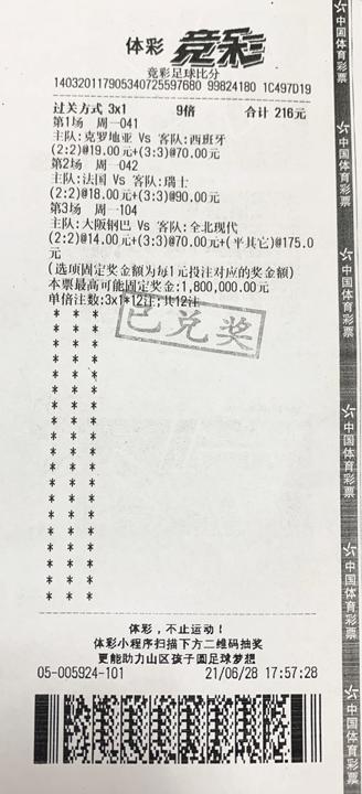 IMG_5904_副本.jpg